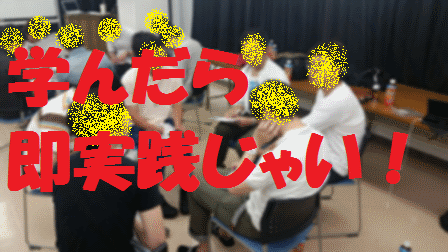ナンパ一期一会なシークレットセミナー&第40回男飲みのまっき!