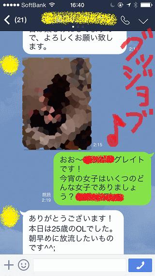 祝メディア出演73回目!現在発売中の週刊SPA!に出演中です☆