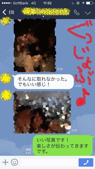 [ナンパな名古屋会議]夏バテしない男になりませんか?的シークレット男飲み♪