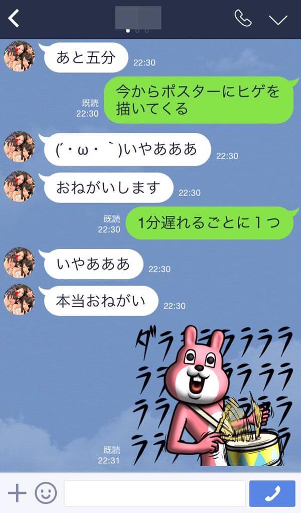 [8月7日から授業開始♪]門限ある女子とネットナンパアポってきましたよ~!