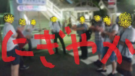 「人たらし力アップ・他力本願人生エンジョイ・アカデミー(たらデミー)」開校☆&第41回シークレット男飲み!