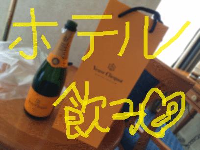 名古屋で実地演習&サクッとネットナンパ一期一会的な☆