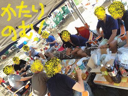 https://enjoy151a.com/2015/1508otokonomi.html