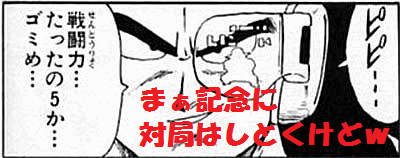 ナンパブログのブログ画像です。
