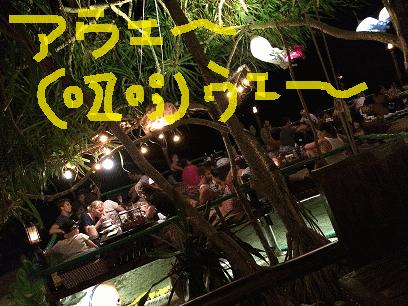 ナンパ滞在記INタイ(バンコク:サムイ島:タオ島)♪2015年8月