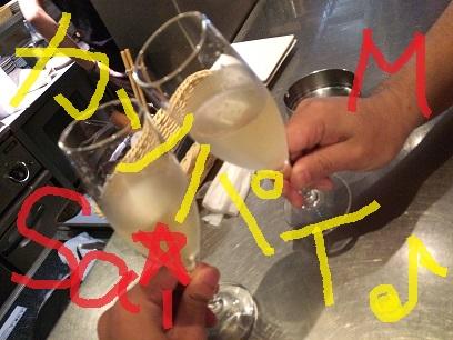 ナンパ一期一会と男子力磨き☆シルバーウィークはこんな一期一会しとりましたよ~( ´∀`)