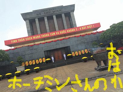 ナンパ滞在記ベトナム3日目(男磨き旅IN今回ハノイそのうちホーチミン)2015年9月