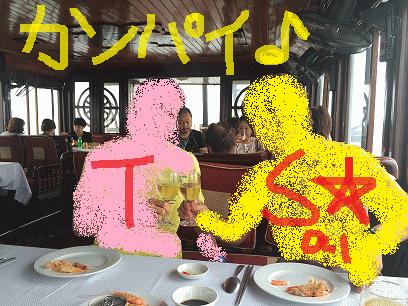 ベトナムナンパ滞在記2日目(男磨き旅IN今回ハノイそのうちホーチミン)2015年9月