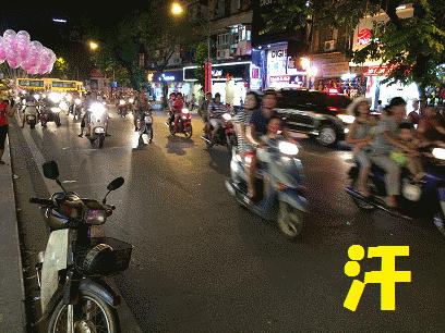 ナンパ滞在記ベトナム1日目(男磨き旅IN今回ハノイそのうちホーチミン)2015年9月