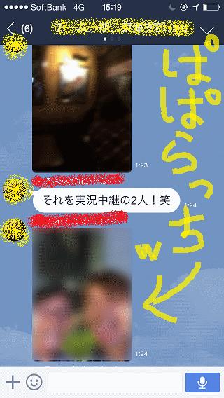 第4回名古屋DEシークレット男飲み♪貴方も一緒にどう?[ナンパ一期一会作戦会議な宴]