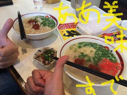 ナンパ一期一会な支援攻撃@福岡♪3&貴方の一期一会、未来に活きてます?