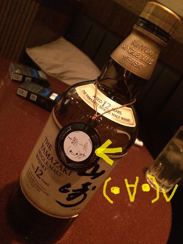 https://enjoy151a.com/2015/1511fukuoka3.html
