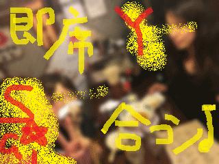 1500人斬りのナンパ師Saiが撮った素人女性のハメ撮りSEX企画で出演中☆