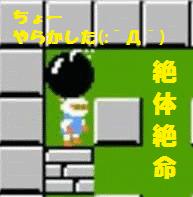 ナンパ,ネットナンパ,恋愛,失敗,悩み,相談03