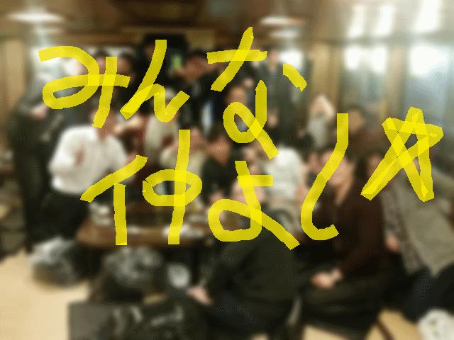 【画像】福岡ナンパとネットナンパ6