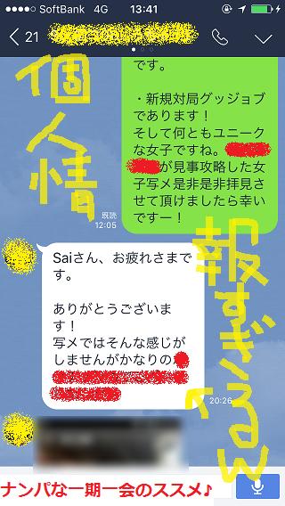 女子高生(JK)のオナニー確率と場所03