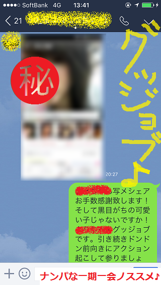 女子高生(JK)のオナニー確率と場所04