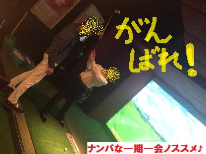福岡,ナンパブログ,ハメ撮り,画像03