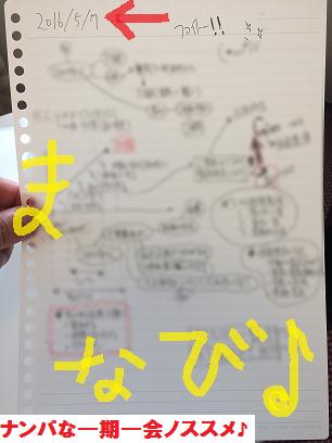 福岡,ナンパブログ,ハメ撮り,画像04
