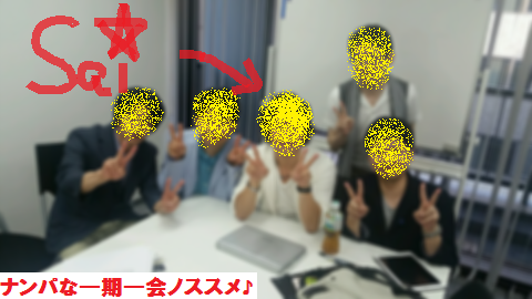 福岡,ナンパブログ,ハメ撮り,画像06