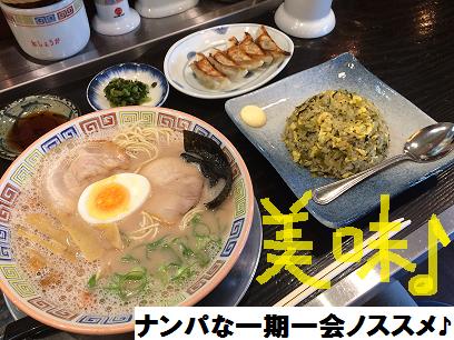 九州福岡のナンパブログレッスン:04