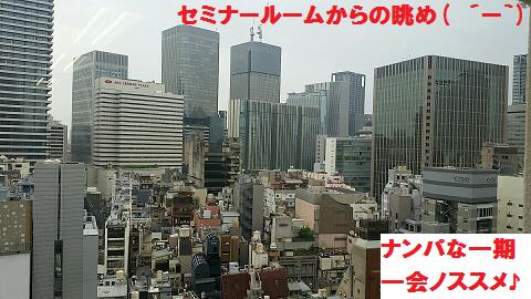 大阪,ナンパ,体験談4