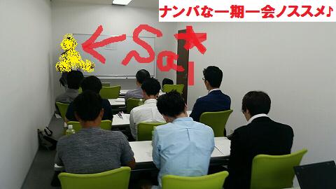 大阪,ナンパ,体験談5