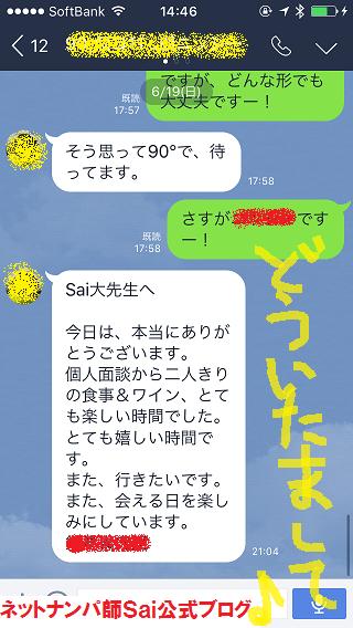 1606sapporo-hokkaido09