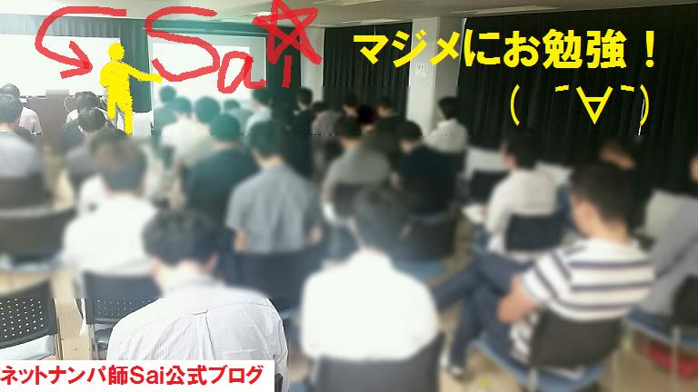 ナンパ一期一会!静岡・金沢・福岡07