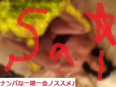 ジャカルタ,ナンパ,体験談13