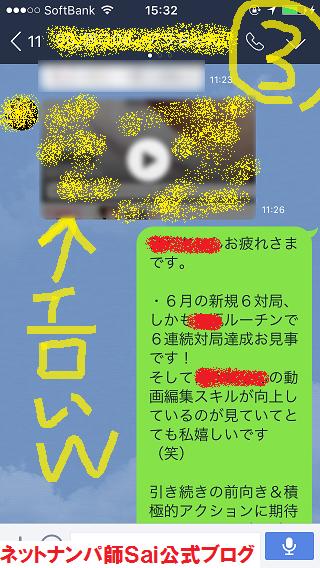 名古屋ナンパ画像ブログ04