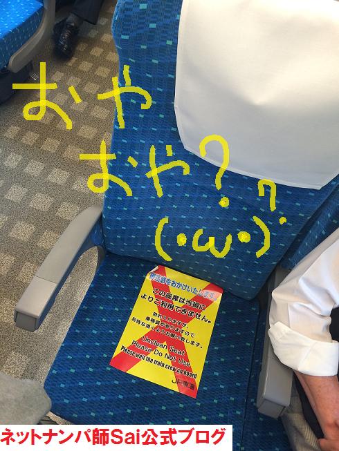 名古屋ナンパ画像ブログ06