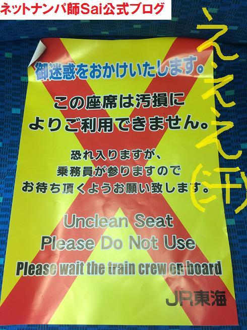 名古屋ナンパ画像ブログ07