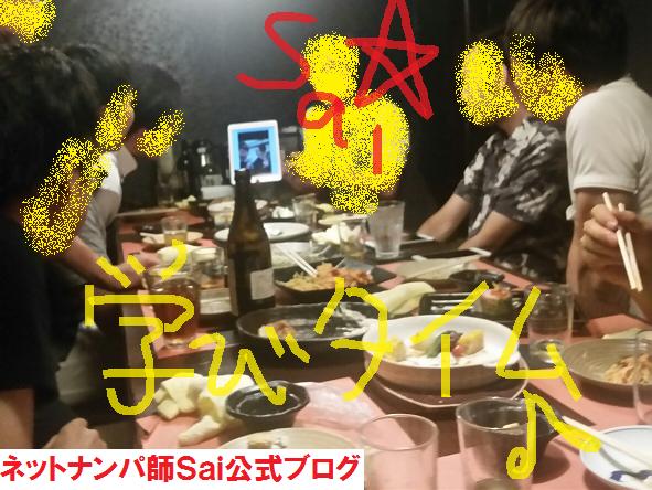 名古屋ナンパ画像ブログ09