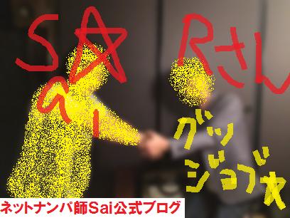 名古屋ナンパ画像ブログ11