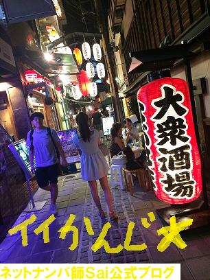 大阪ナンパスポットとネットナンパでセックス体験06
