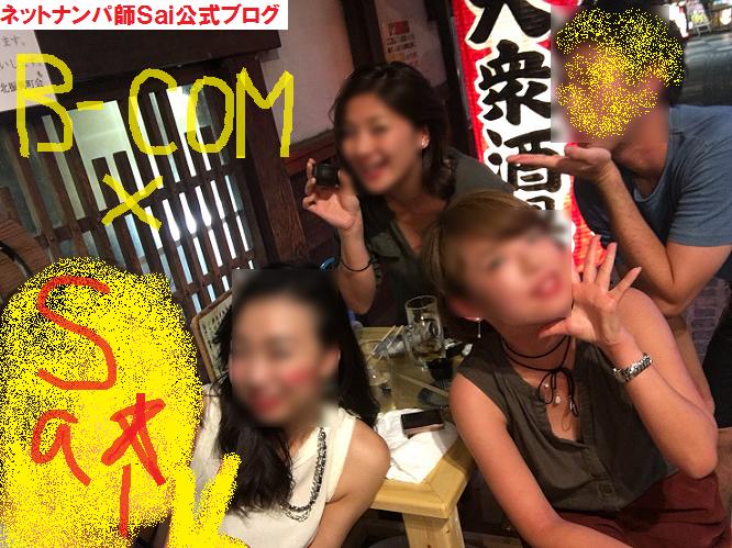 大阪ナンパスポットとネットナンパでセックス体験01