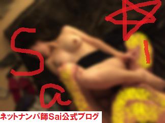 名古屋ナンパの画像ブログ11