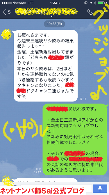 ネットナンパで浮気エッチでマンネリ防止!03