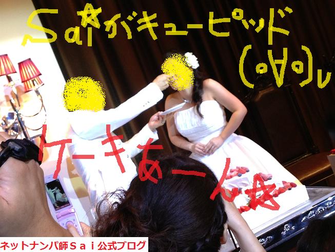 ネットナンパ画像体験談01