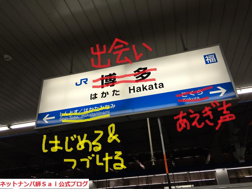 ネットナンパ画像体験談06