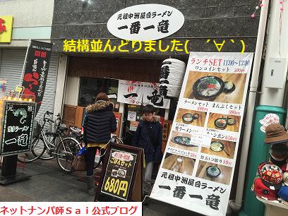 ネットナンパ画像、出会った体験談02
