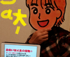 ネットナンパブログのSai画像