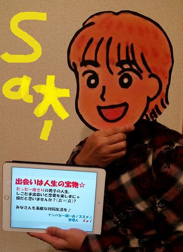 福岡ナンパ&ネットナンパブログレッスン07