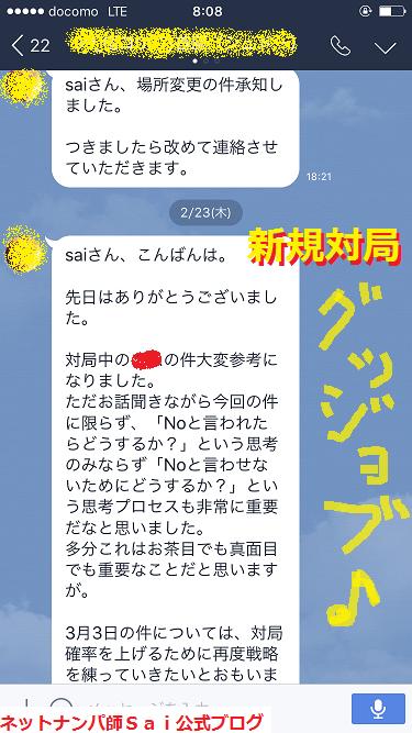 女性にモテる男の習慣・考え方02