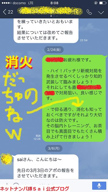 女性にモテる男の習慣・考え方03