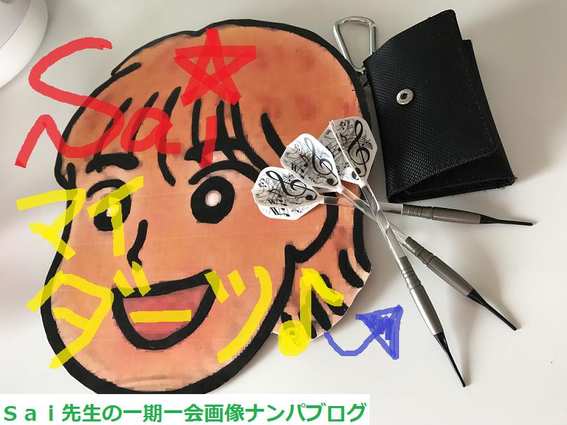 広島,ナンパブログ,口説き方03