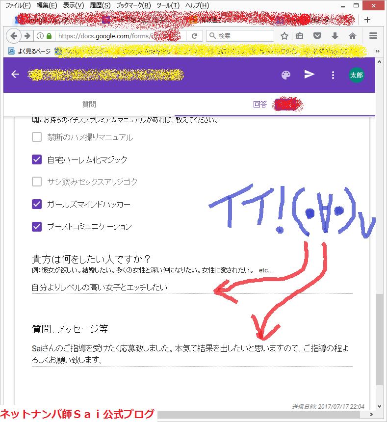 福岡ナンパ,ナンパブログ,方法03