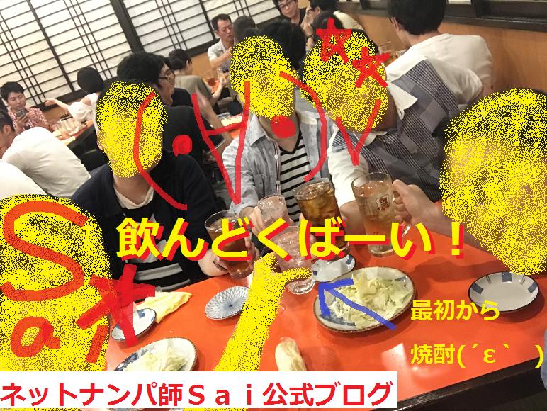 福岡ナンパ,ナンパブログ,方法09