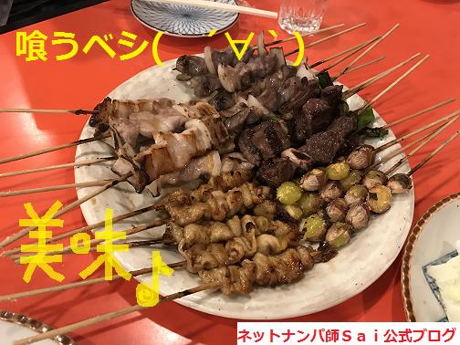 福岡ナンパ,ナンパブログ,方法10
